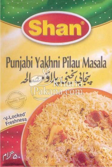 Punjabi_Yakhni_Pilau
