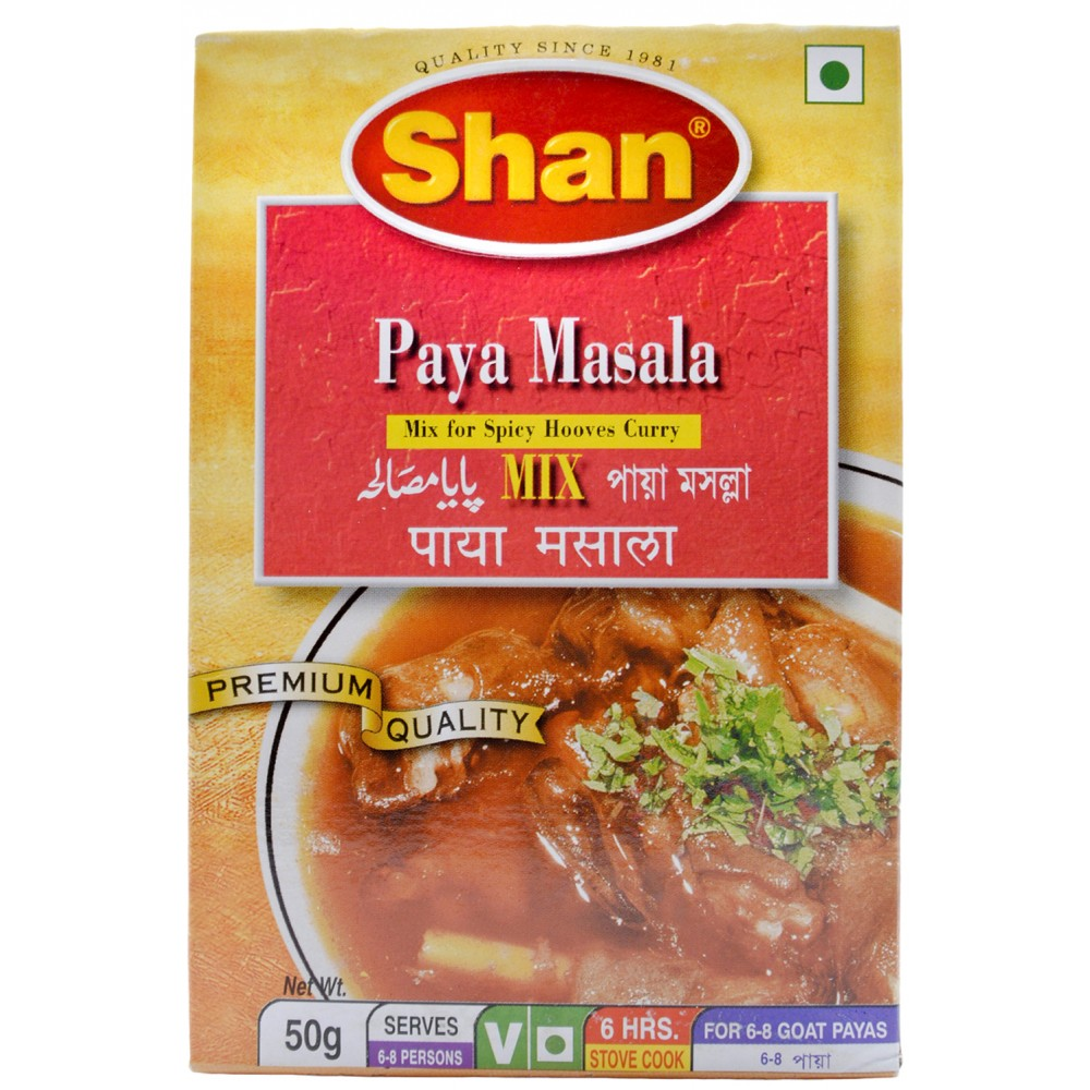 paya-masala